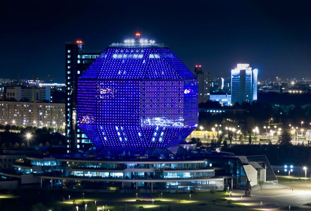 Национальная Библиотека, Минск
