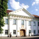 Фасад Гродненского музея истории религии