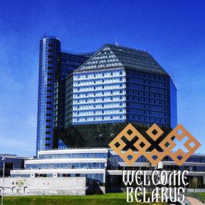 Почему стоит посетить Минск и область