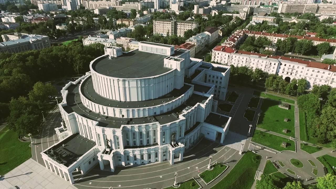 Национальный академический театр оперы и балета Республики Беларусь