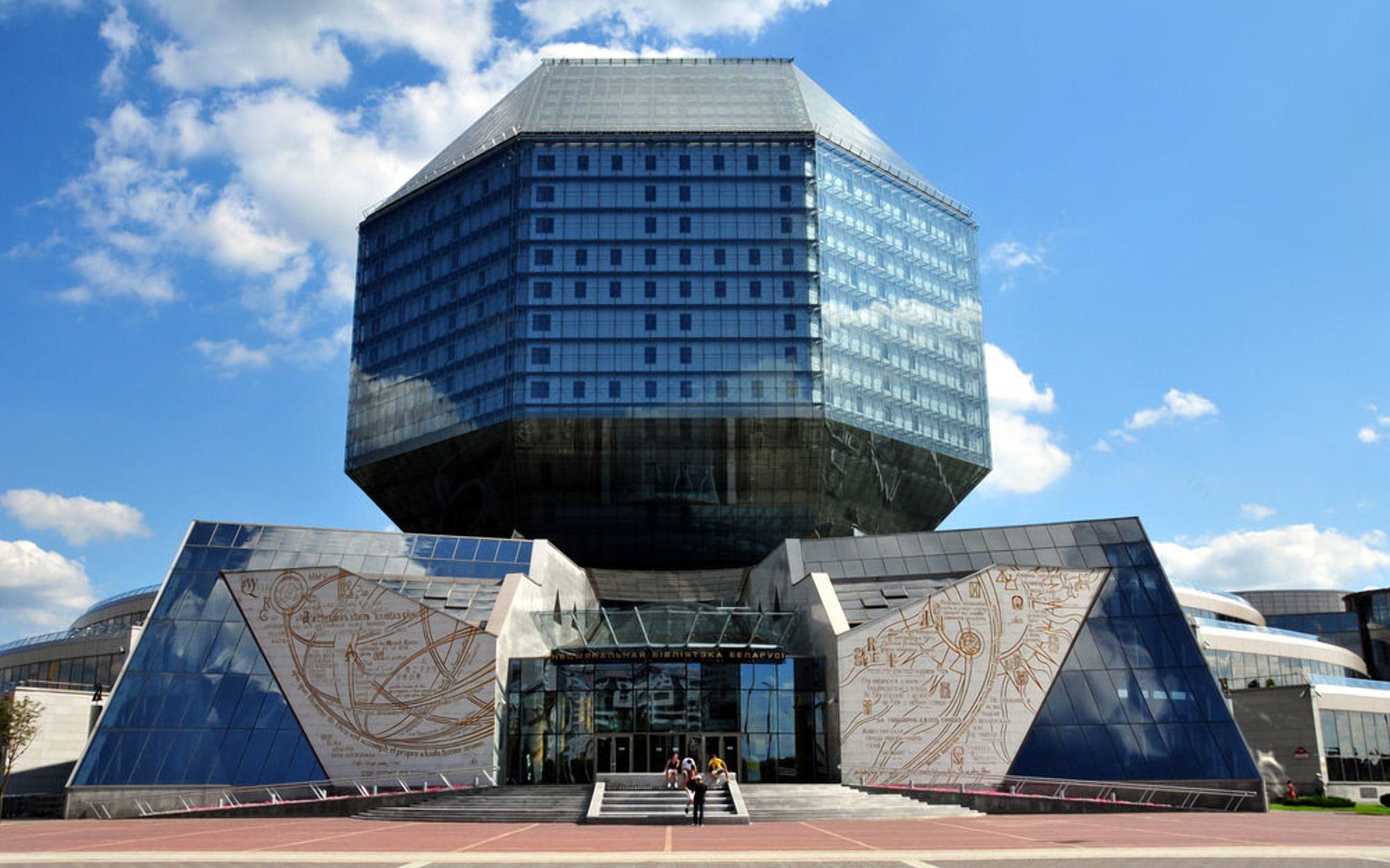 Библиотека в Минске