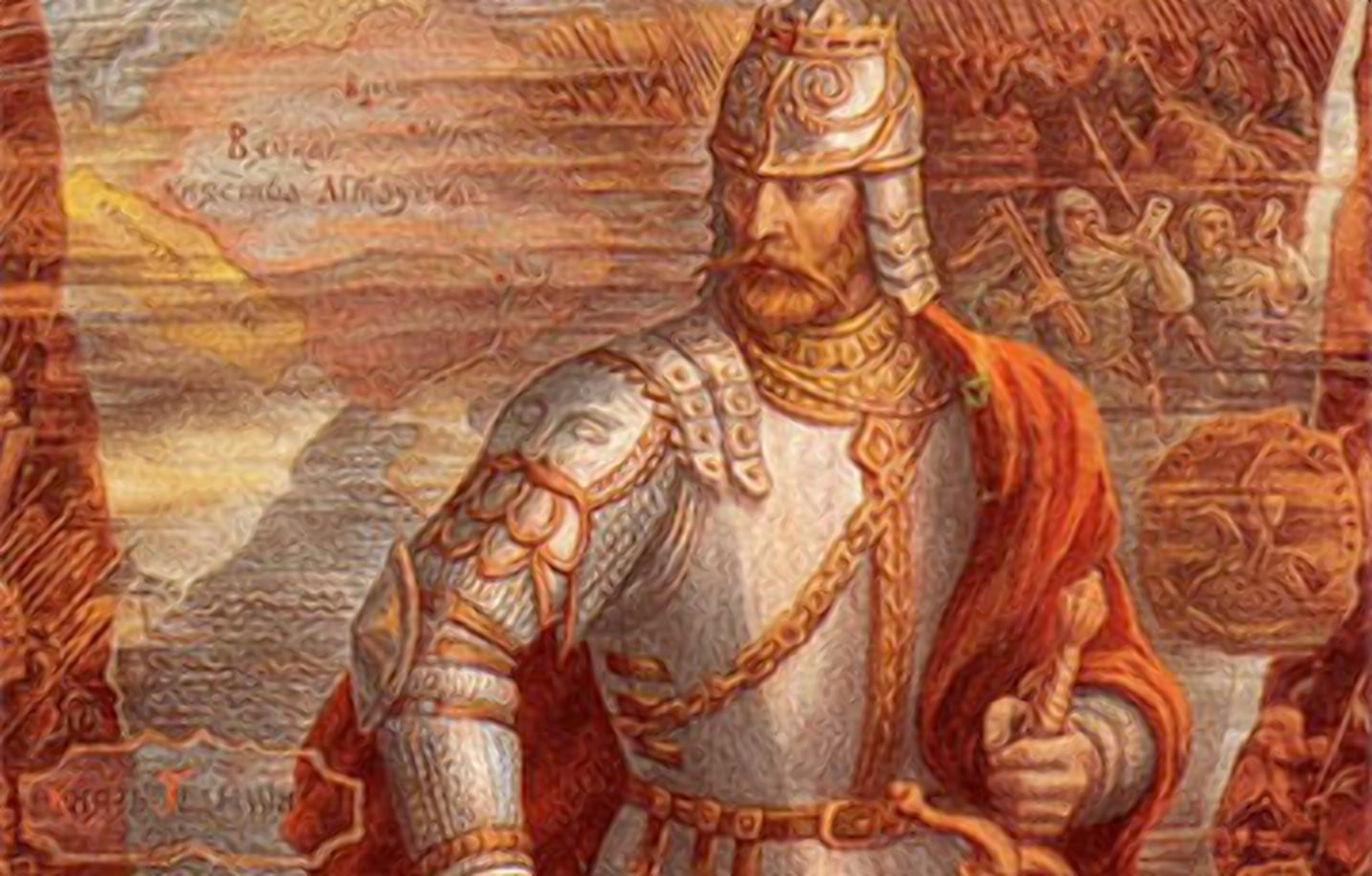 Князь Гедимин