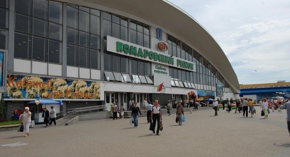 Комаровский рынок в минске центральный вход