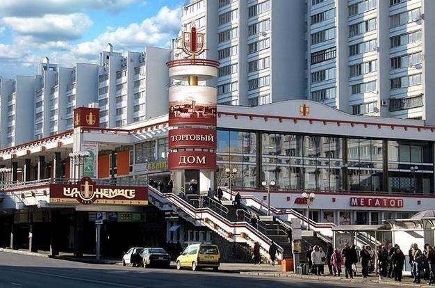 Торговый дом на Немиге в Минске