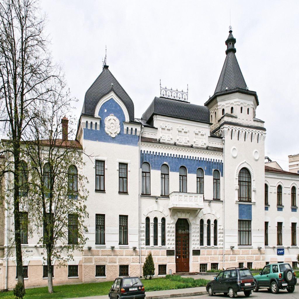 Художественный музей в Могилеве