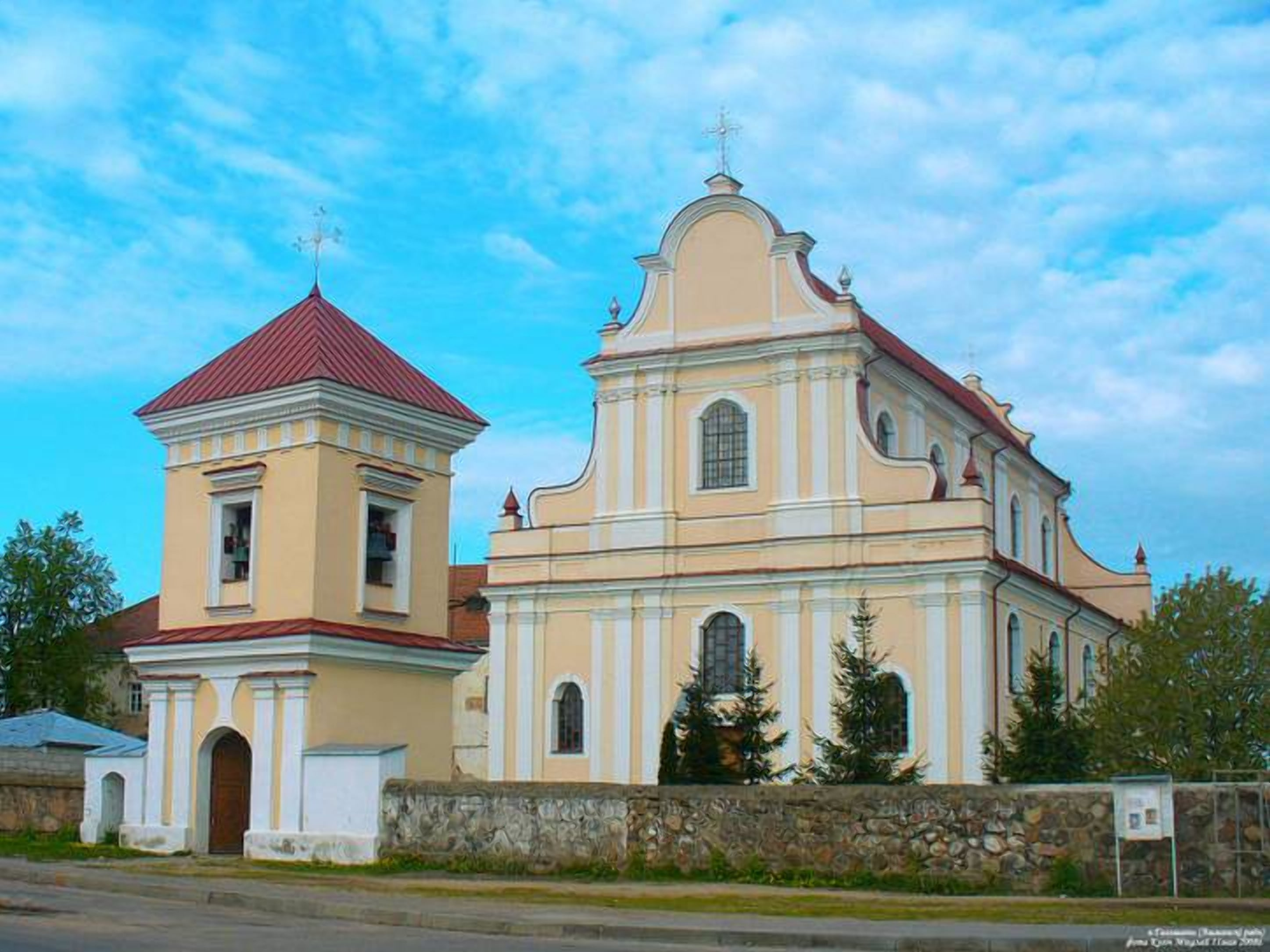 Гольшанский собор