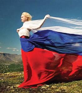 Туры на день России