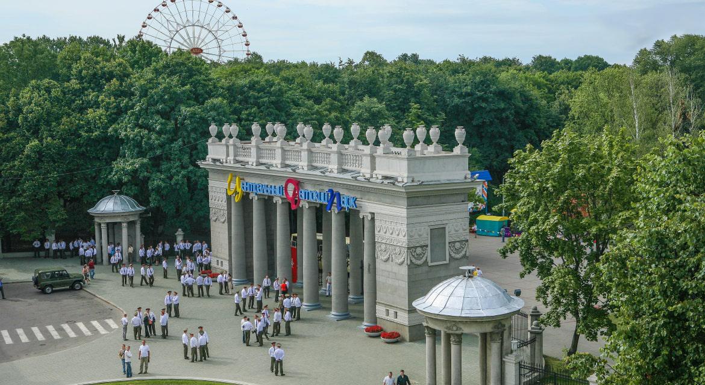 Центральный детский парк имени Максима Горького