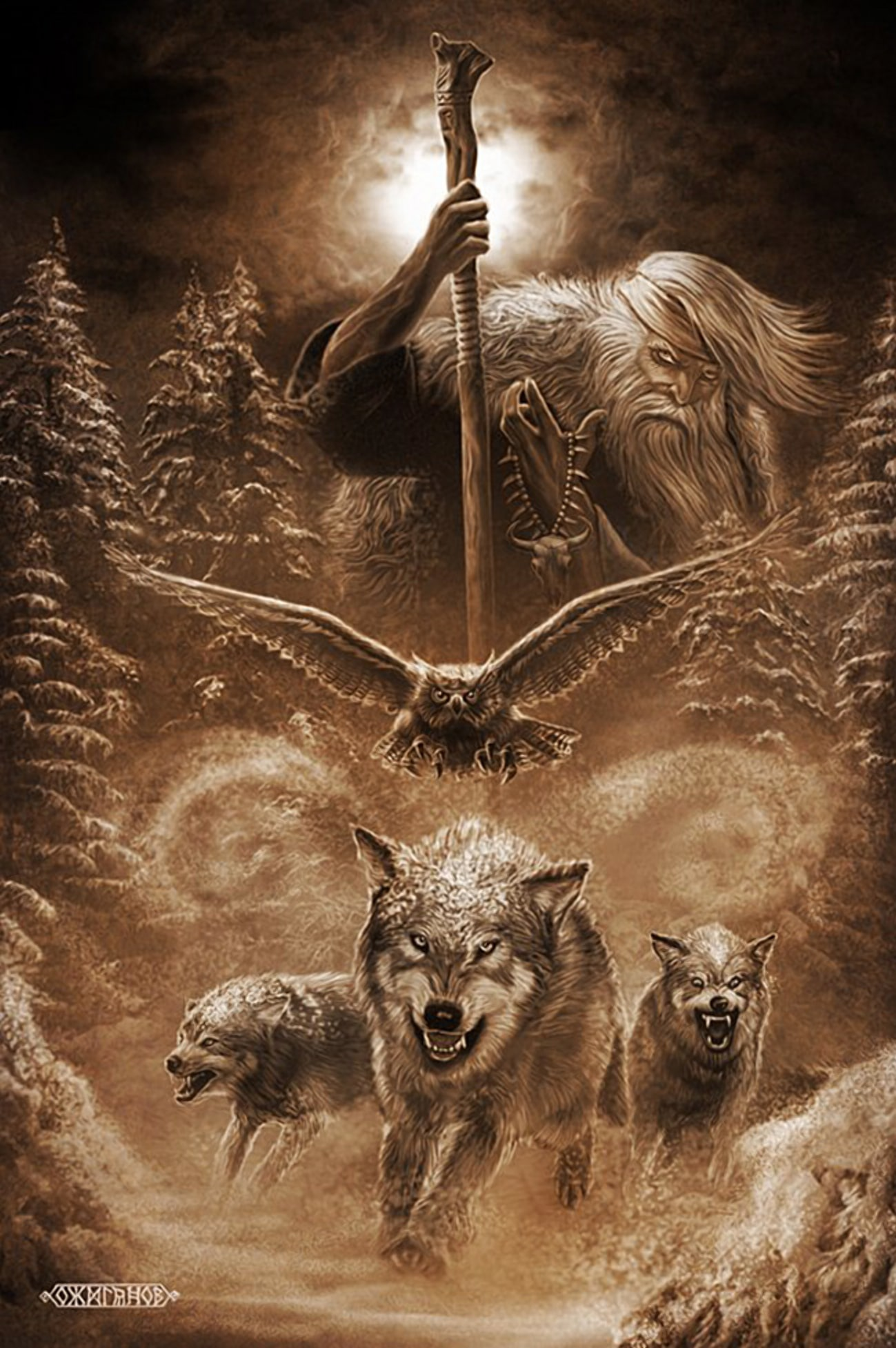 Волколаки несущие смерть