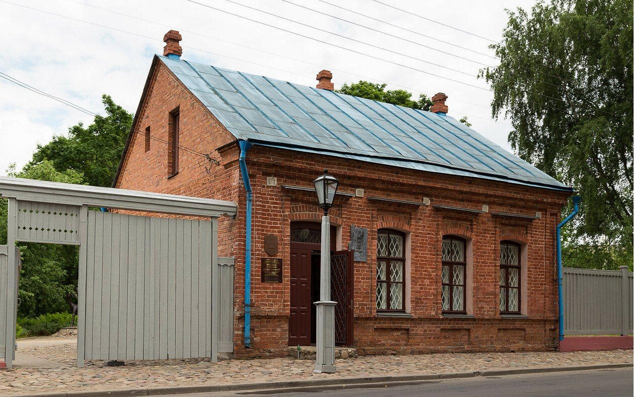 Дом музей Шагала