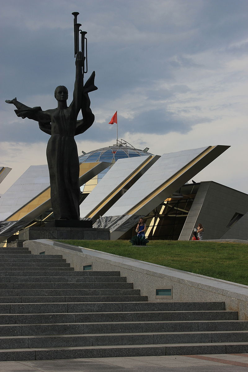Музей ВОВ в Минске
