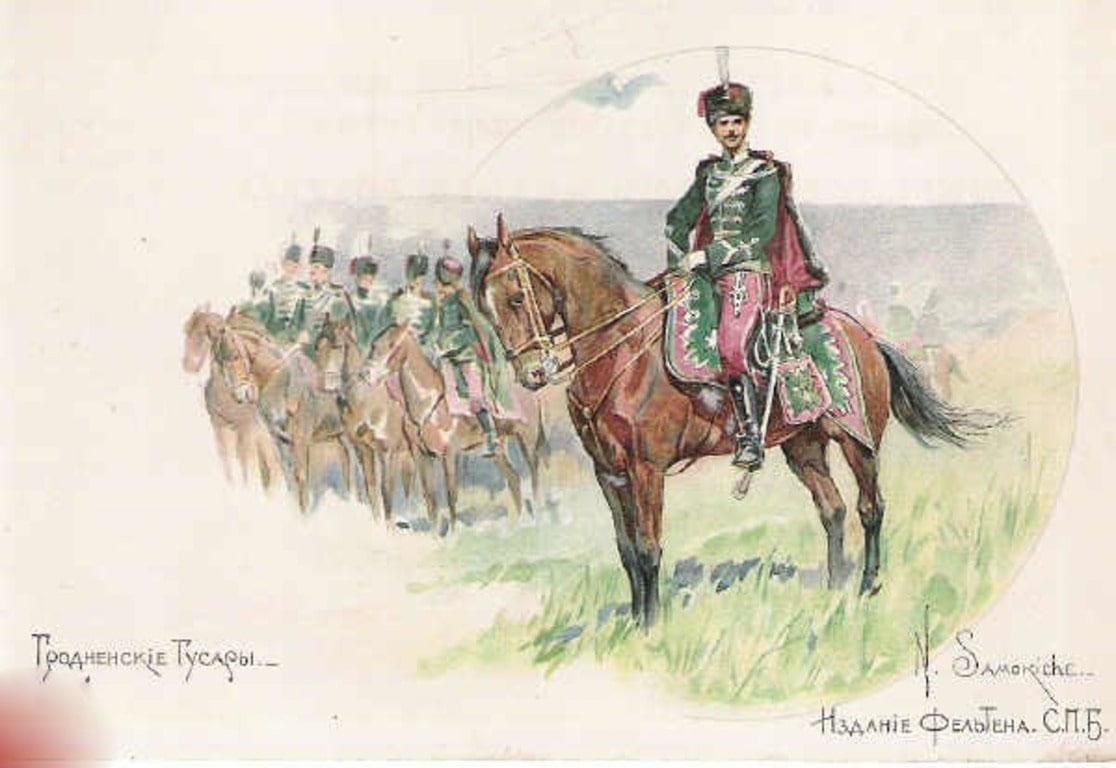 Гродненские гусары - опальная гвардия императоров