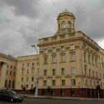 Здание КГБ Минск