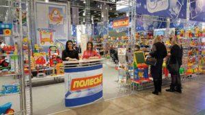 Кобринская фабрика игрушек Полесье