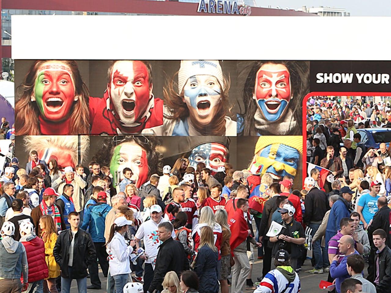 Минск ждет Европейские игры