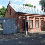 Мом-музей Шагала