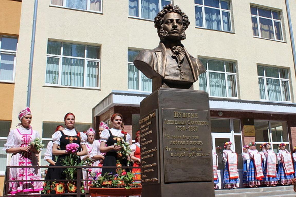 Новый памятник Пушкину в Могилеве