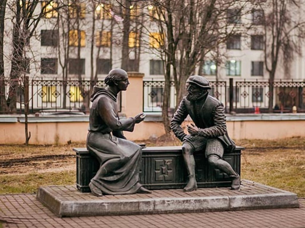 Памятник философам ВКЛ