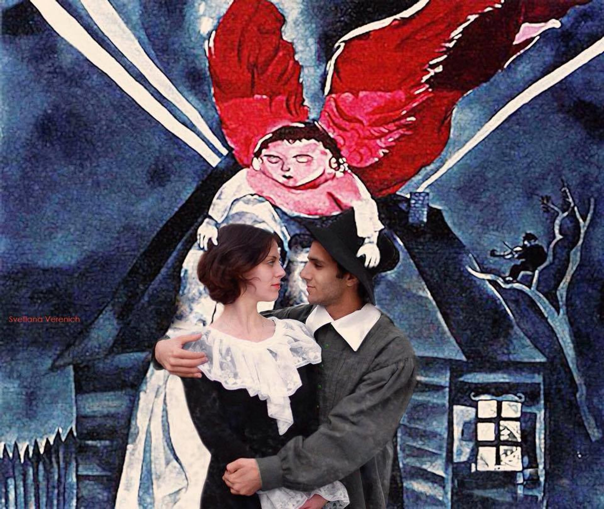 Свадьба Шагала