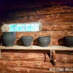 Демонстрация керамической посуды культуры штрихованной керамики