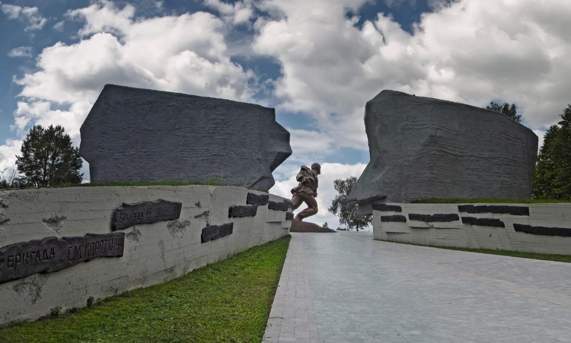 Мемориальный комплекс Прорыв