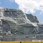 Монумент мужество, тыльная сторона