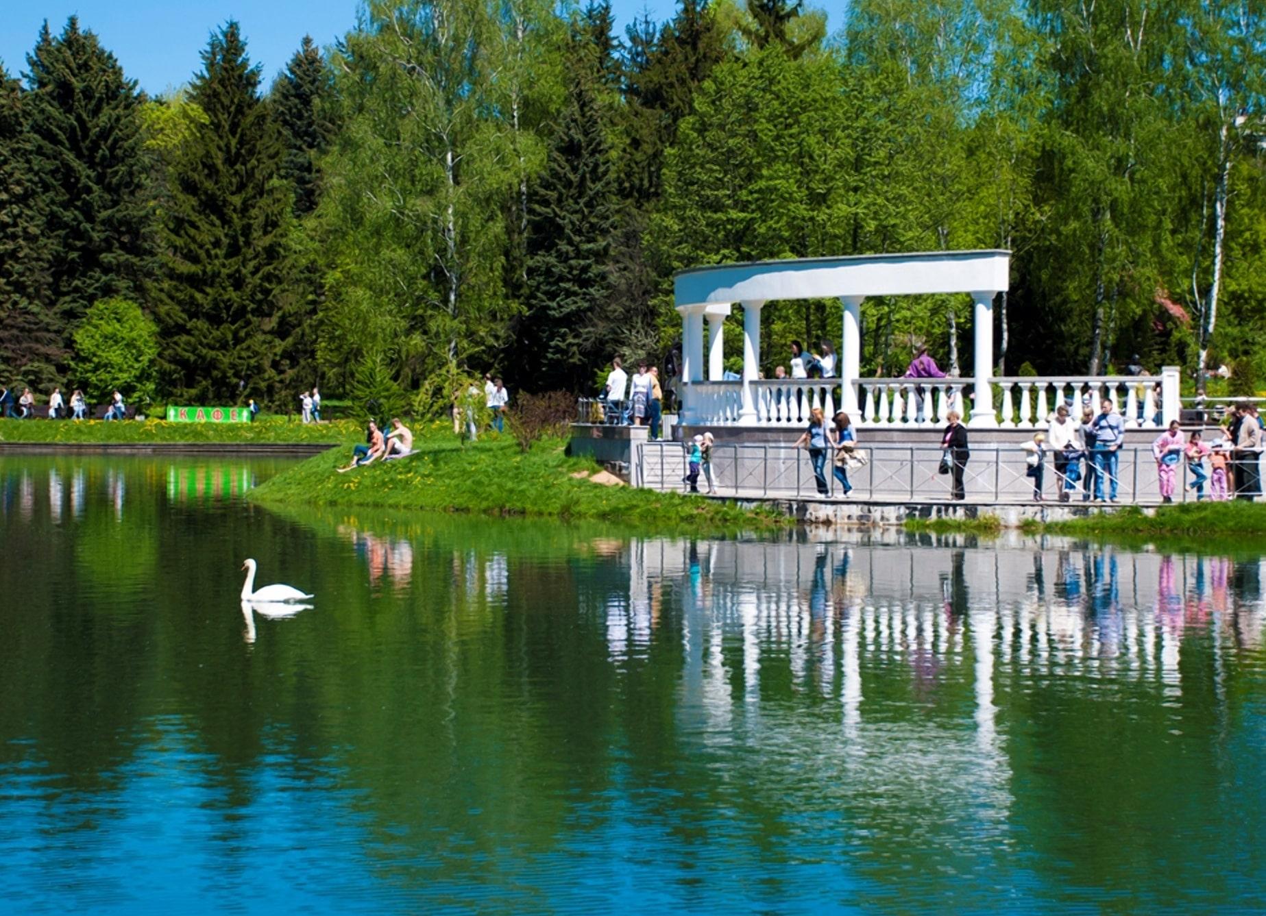 Отдых в Минском ботаническом саду