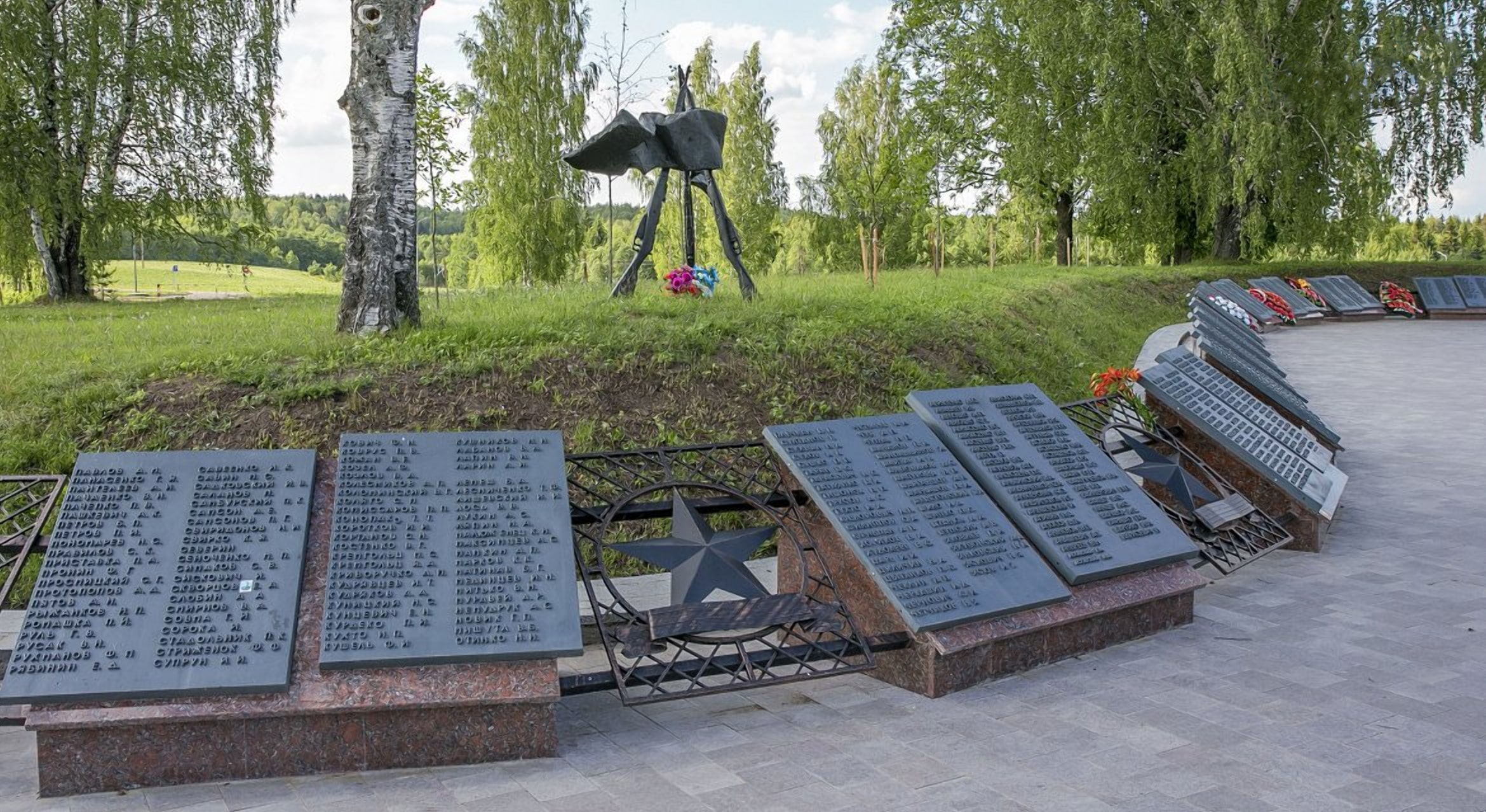 Партизанский мемориальный комплекс