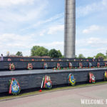 Площадь Церемониалов. Мемориальные плиты.