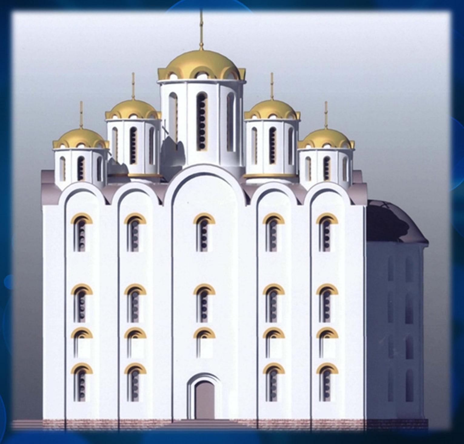 Полоцкая София в 11 веке