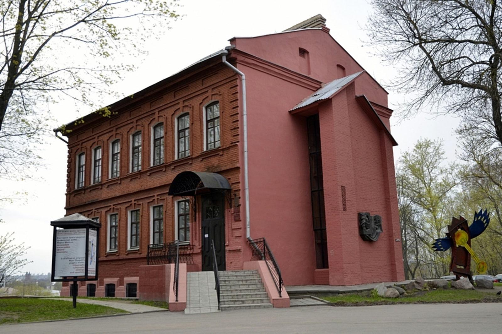 Шагаловский центр в Витебске
