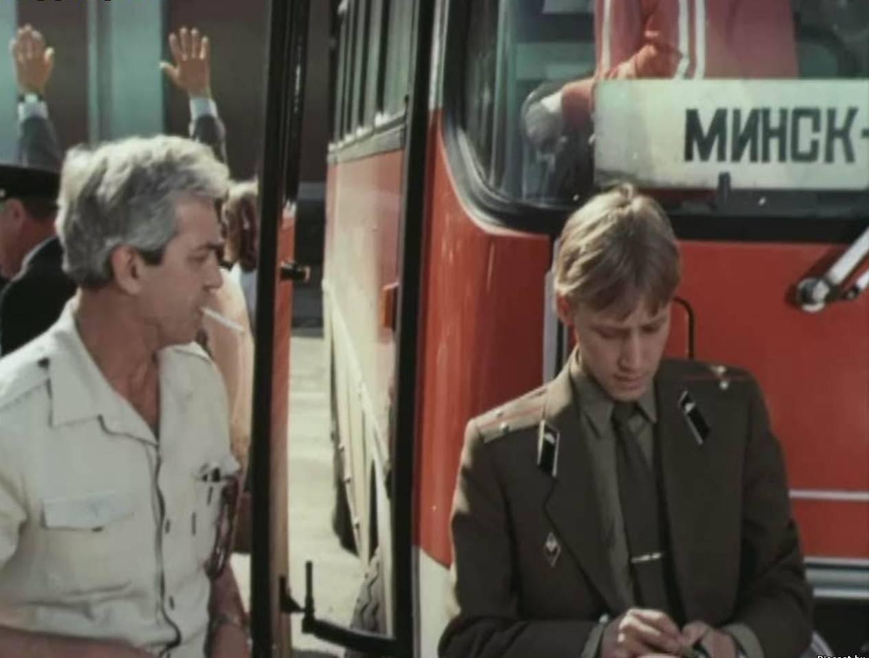 Водитель автобуса с юным Харатьяном