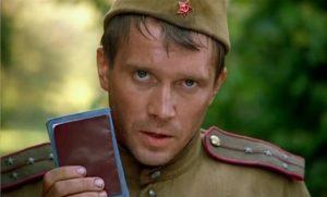 Евгения Миронова утвердили на роль сразу