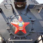 Красная звезда СССР на паровозе