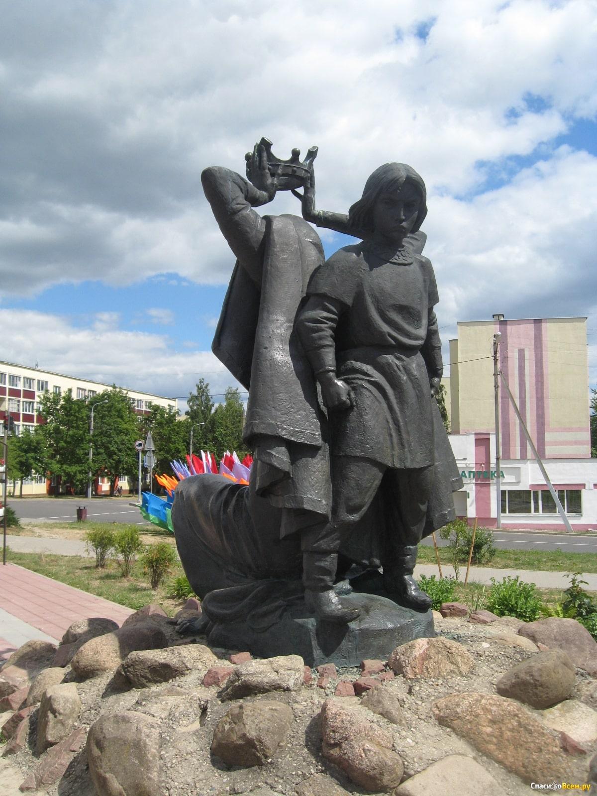Памятник Изяславу и Рогнеде в Полоцке