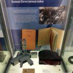 Секция о Великой Отечественной войне