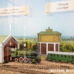 Фотография станции в миниатюре
