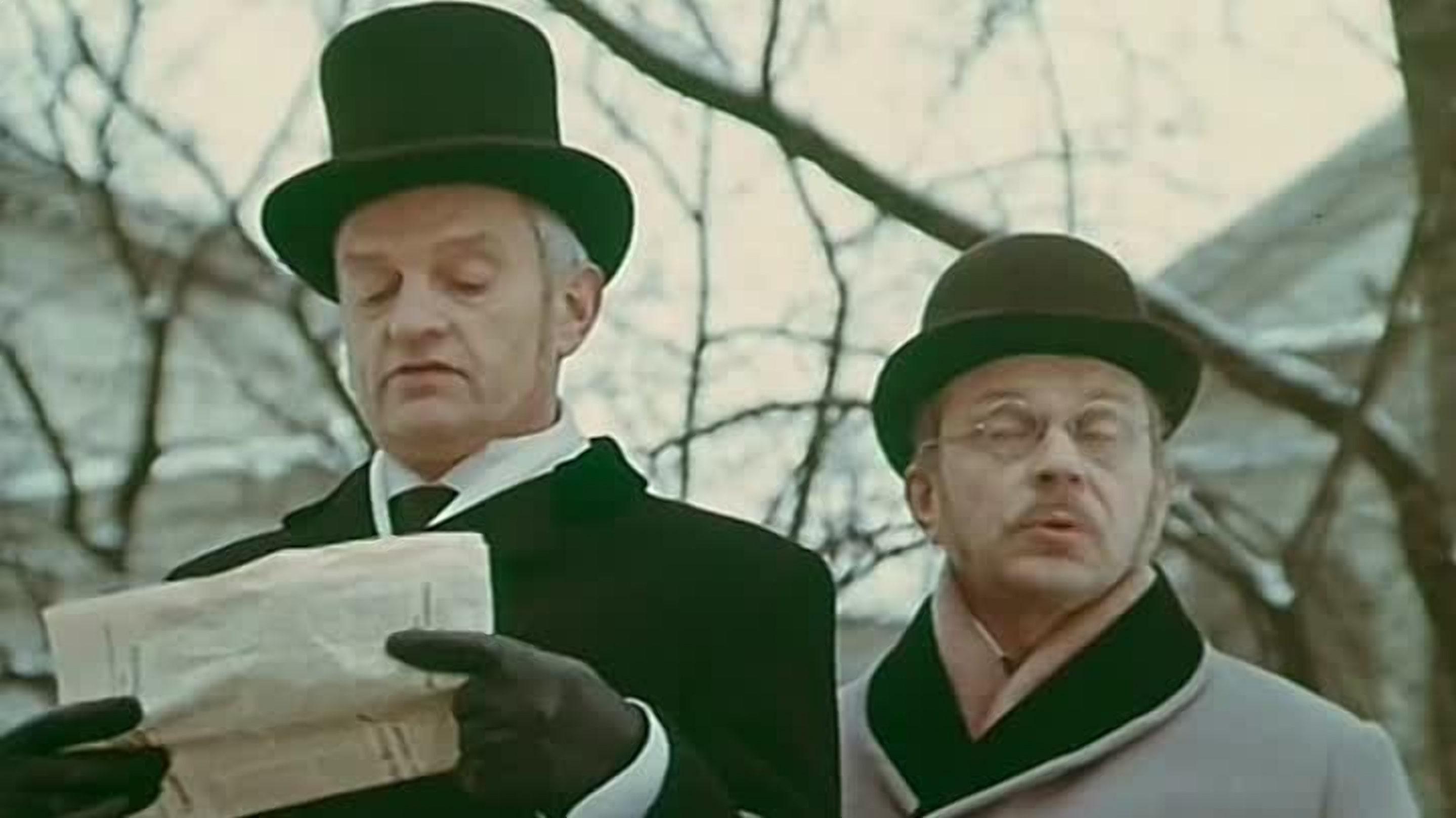 Шерлок Холмс и доктор Ватсон от Беларусфильма