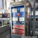 Экспозиция музея железнодорожной техники