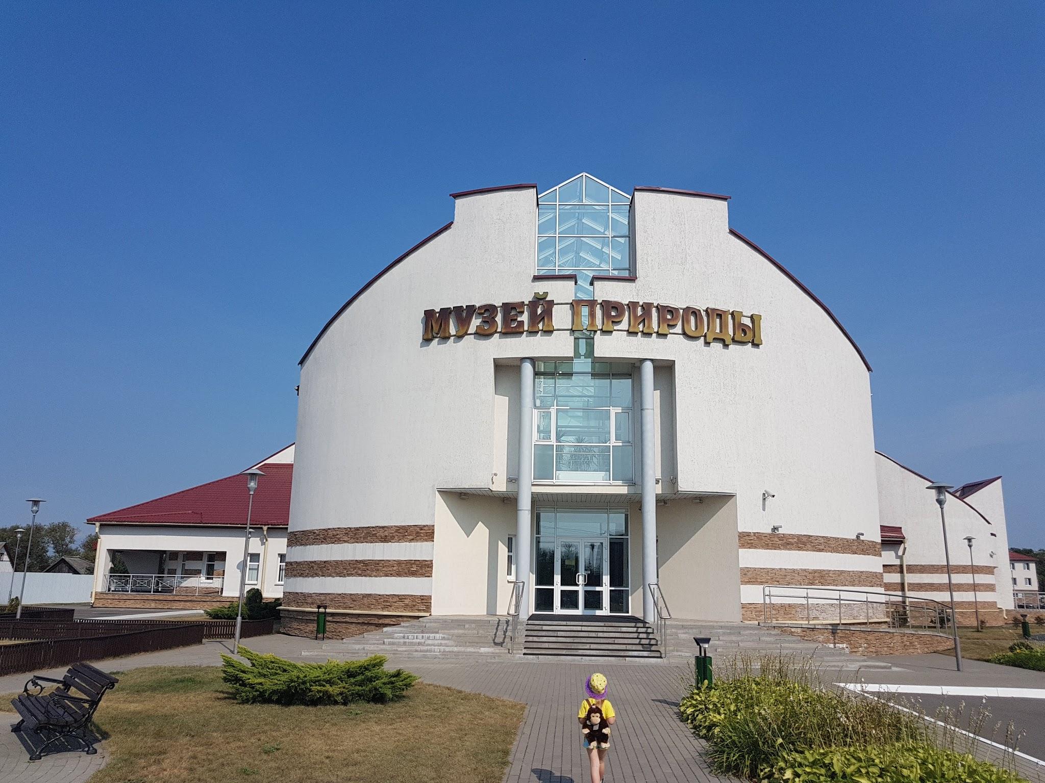 Вход в музей природы