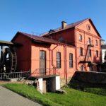 Здание водяной мельницы