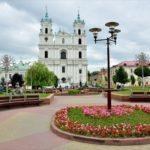 Индивидуальные туры из Гродно