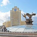 Индивидуальные туры из Минска