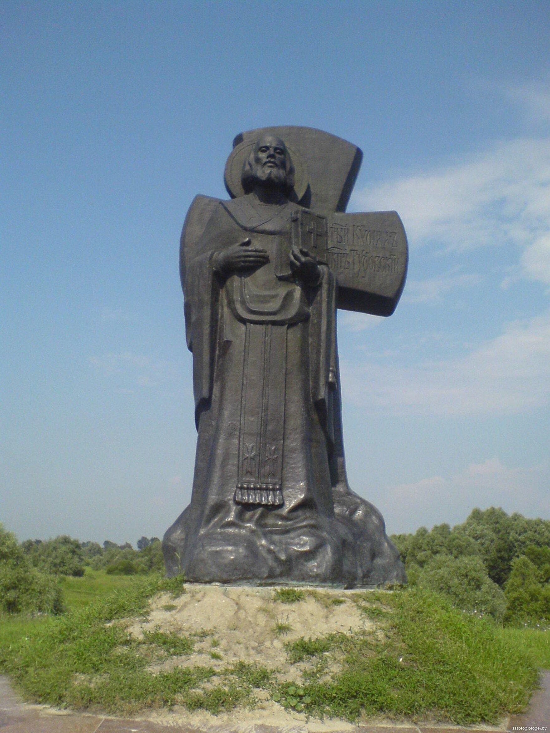 Кирилл Туровский не даёт найти свою могилу