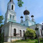 Могилев собор Трех Святителей