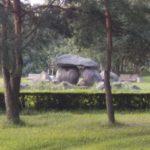Музей валунов, Минск