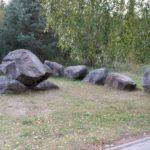 Музей валунов в Минске