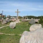 Памятник «Парк камней» в деревне Рубежевичи фото