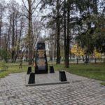 Памятник в Тростинце
