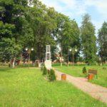 Парк в Будславе